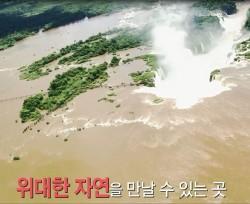 Foz do Iguaçu para o mundo asiático